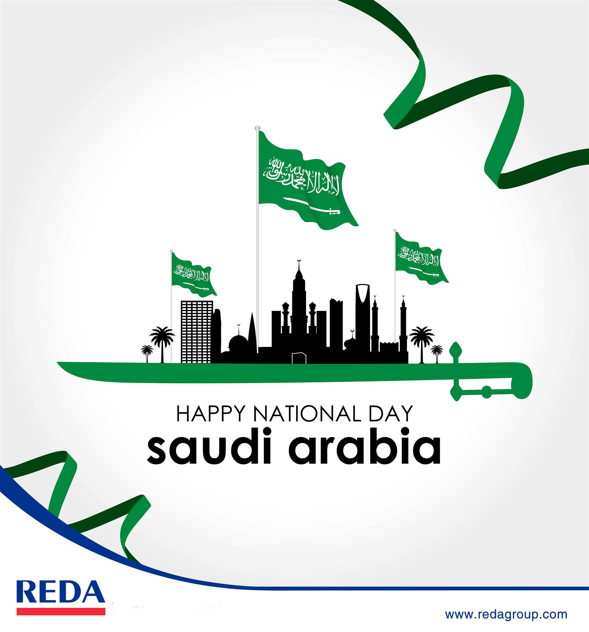 Happy National Day Saudi Arabia